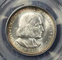 1892 COLUMBIAN COMMEMORATIVE SILVER HALF DOLLAR  PCGS MS64 COLLECTOR COIN