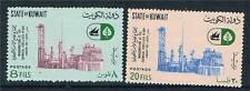 Kuwait 1967 fabbrica di fertilizzanti SG 347/8 MNH