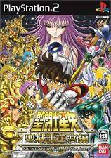 [Need Japan PS2/Language:Japanese] Saint Seiya Chapter Sanctuary Used Import