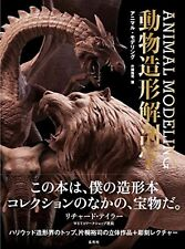 Animal modeling Animal model anatomy Book Free Shipping with Tracking# New Japan