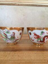 China Ceramic Co tea/saki cups with dragons and peacocks - Hong Kong- Set of 2
