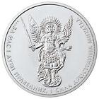2017 Ukraine 1 oz. Silver Archangel Michael BU Coin SKU46337