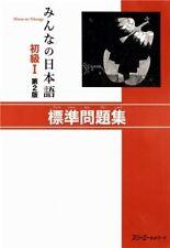 Minna No Nihongo Principiante 1 Shokyu Hyojun Mondaisyu Básico Workbook 2nd