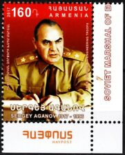ARMENIA 2017-20 Military, Famous People. Marshal Aganov - 100. Post-CORNER, MNH