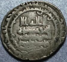 874-899 AD BANIJURID (Minor & Obscure) DYNASTY of AFGHANISTAN Rare Silver DIRHAM