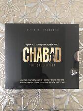 "Moshe Laufer – Chabad Niggunim -חב""ד"
