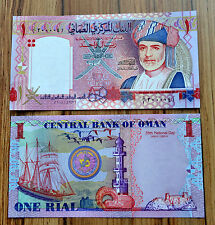 """Oman 1 Rial 2005 """"35th Anniversary of Independence"""" Commemorative BANKNOTE MONEY"""