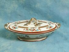 RARE Indian India Tree Green Rust Soup Vegetable Tureen Antique 1850 COPELAND