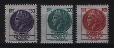 1968 Siracusana Falsi di Roma cmpl 3 v. nuovi   **
