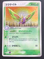 JAPANESE POKEMON CARD ADV EX RUBY&SAPPHIRE - DUSTOX 008/055 1ST HOLO - EXC