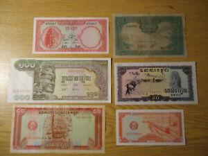 Asien Banknoten - viel kassenfrisch - 18 Stück