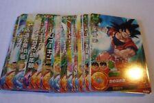 DRAGON BALL Z GT DBZ HEROES PART 7 CARD REG 30 CARTES HG7 REGULAR SET NM