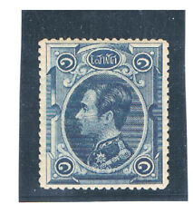 THAILAND 1883 First Issue 1 Solot Plate 3 MH
