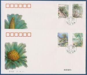 China 1996 Pflanzen Palmfahne 2708/11 FDC (X40083)