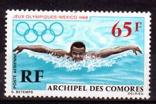 JO MEXICO Comores 1 val de 1969 ** NATATION SWIMMING SCHWIMMSPORT