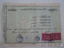 Ottoman Document Hejaz Railway fiscal stamps Evkaf İdaresi Veznesi 1900s Hicaz