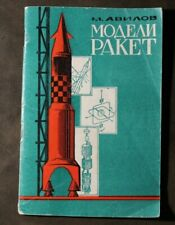 Rocket models vintage Russian book making manual missile modeling design flight