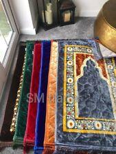 Prayer Mat Extra Cushioned Muslim Islamic Thick Musallah Namaz Extra Padded Rug