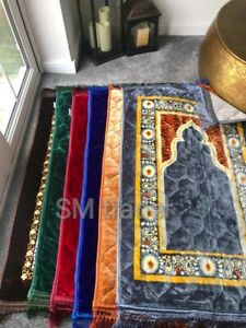Prayer Mat Extra Cushioned Muslim Islamic Thick Musallah Namaz Extra Padded Rug