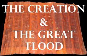 LARGE TORAH SCROLL BIBLE JEWISH FRAGMENT 250-300 YRS OLD YEMEN Genesis 1:1-10:17