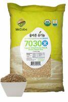 McCabe USDA ORGANIC 7030 (Brown Rice & Brown Sweet Rice)