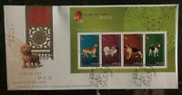 2006 Hong Kong China First Day Souvenir Cover FDC Lunar New Year Of The Dog