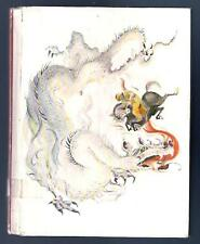 Favorite Stories and Songs , vol. 4,  (1985 Hardcover, Illustrated)
