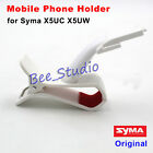 Mobile Phone Holder Clip Mount for Syma X5UC X5UW RC Quadcopter Drone Spare Part