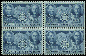 US Scott #906 Block of 4 Mint Never HInged China