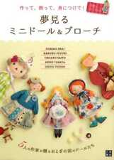 Dreamy Mini Dolls and Brooches - Japanese Craft Book