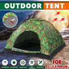 Waterproof Outdoor 2 Person Camping Hiking Waterproof Folding Tent Camouflage