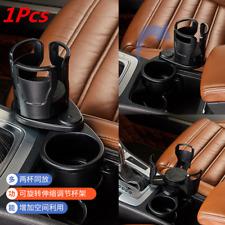 1Pcs Car Interior Black Multifunctional Cup Holder Drink Bottle Holder Stand