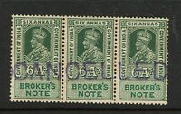 India 1923 6A Bankers Note Specimen Strip of 3 MLH / 2NH / Toned Gum - S1914