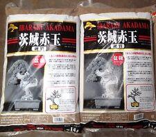 2 Akadama (Std.) 28 litres total / Bonsai soil - compost