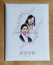 WHEN MY LOVE BLOOMS GOT7 JINYOUNG K-DRAMA OST CD SEALED