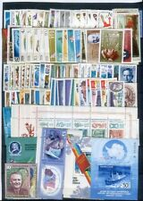 1986 USSR. Full year (107 stamps +4 blocks). MNH