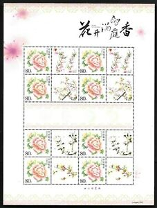 China Beautiful Flower Special Full S/S Butterful 花開滿庭香 花