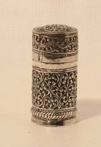 Burmese Silver Carved and chased silver  container with floral designs