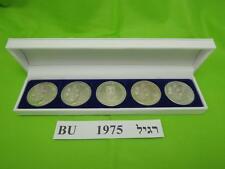 1975 ISRAEL 5 PIDYON HABEN COINS SET+GIFT BOX+RABBI CERTIFICATE 117g PURE SILVER