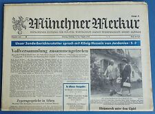 9./10.8.1958 MÜNCHNER MERKUR: UNO,Macmillan,Chruschtschow,Orkan,Tennis,Bierpreis