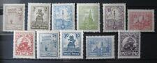 POLAND STAMPS MNH Fi205-15 Sc227-37 Mi233-43 - Historic buildings, 1925, **