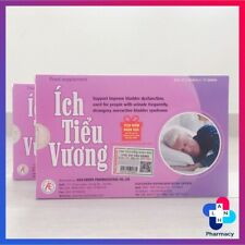 3 Boxes Ich Tieu Vuong 30Tablets - Herbal Food Supplement For Kidney Health !