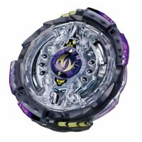 Youngtoys Beyblade Burst B-102 Twin Nemesis.3H.UI Top-Spinning Game Children_V