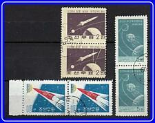 KOREA 1959//61 RUSSIA in SPACE in PAIRS x6 CTO STAMPS CV$25.60
