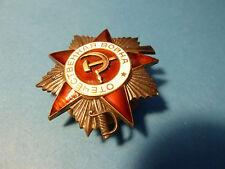 RARE! Russia USSR Order PATRIOTIC WAR Type 2 Screwback Award Medal Russian WW2