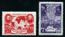 Russia Sowjetunion UdSSR 1950 Antarktis-Expedition Polarforscher 1513-1514 MNH