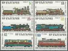Timbres Trains Bulgarie 3149/54 ** lot 24793