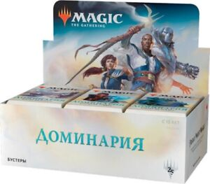 1x  Dominaria: Russian: Booster Box New Sealed Product - Magic: The Gathering -