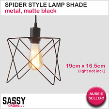 Metal Lamp Shade Spider, Star, Triangle, Cage Style Matte Black Light Fitting