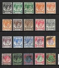 MALAYA / STRAITS & SETTLEMENTS - GEORGE VI - Sc.#238...1937-41 - CAT.$70.85